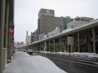shinmachi