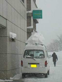snowroad5